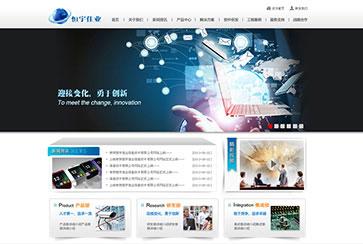北京网站设计公司案例作品