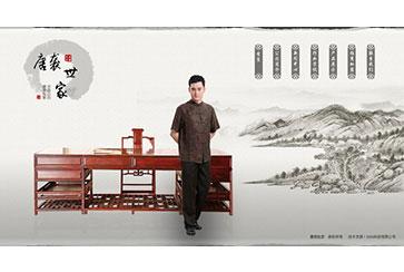 北京网站制作公司服装案例