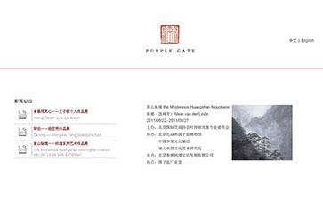 北京建站公司