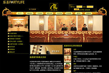 北京网页制作KTV案例