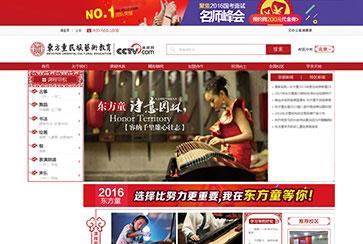 北京网站制作公司教育建站