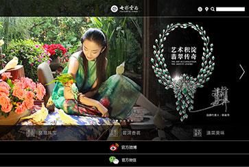 北京网站设计公司品牌建站