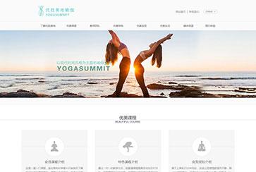 北京网站设计瑜伽会所建站