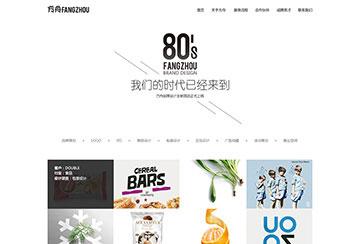 北京网站设计品牌案例