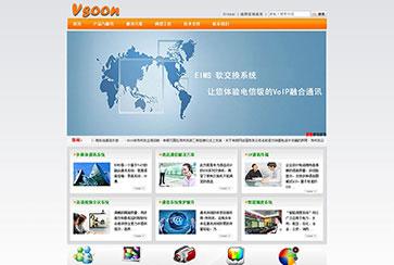 北京产品网站建设公司