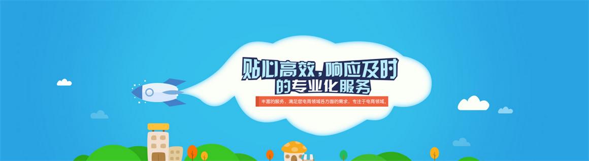 北京西二旗网站建设公司