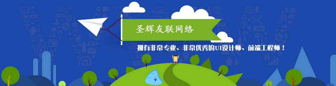北京建国门网站建设公司