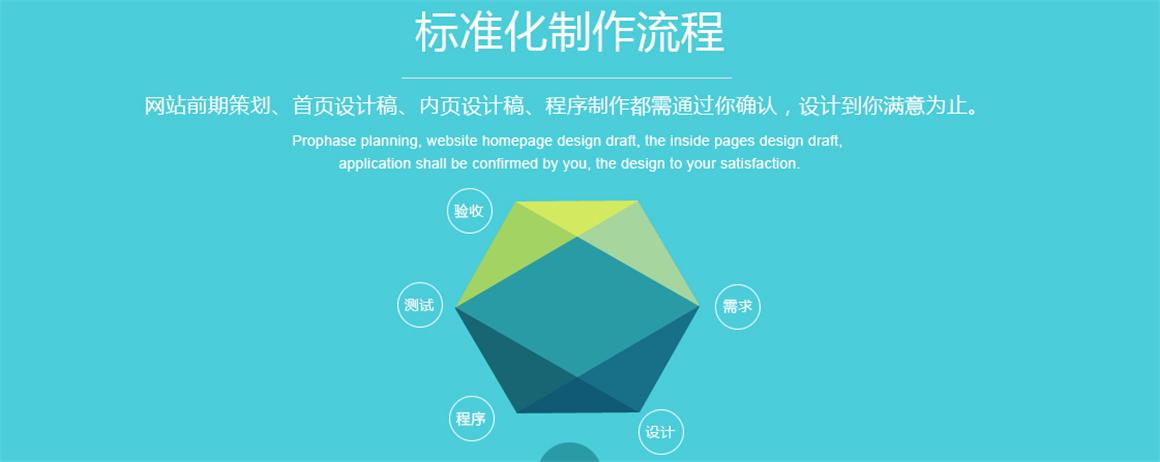 北京西三旗网站建设公司