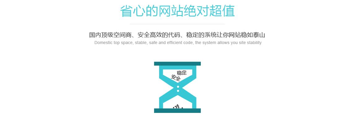 北京朝阳路网站制作公司