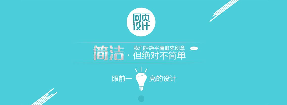 北京太阳宫网站建设公司