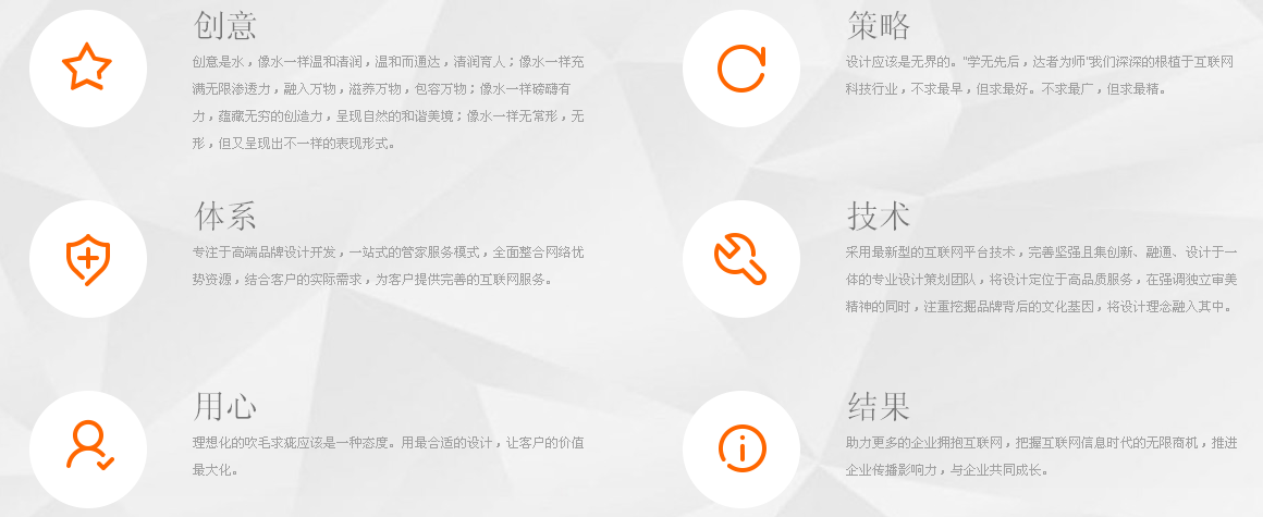 北京朝阳网站制作