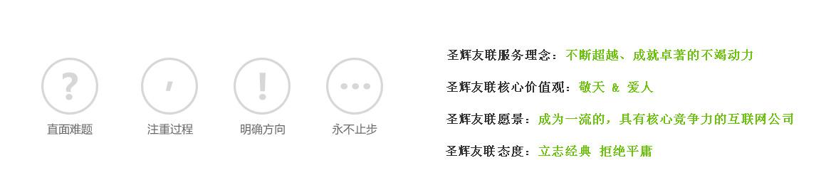 北京崇文网站建设