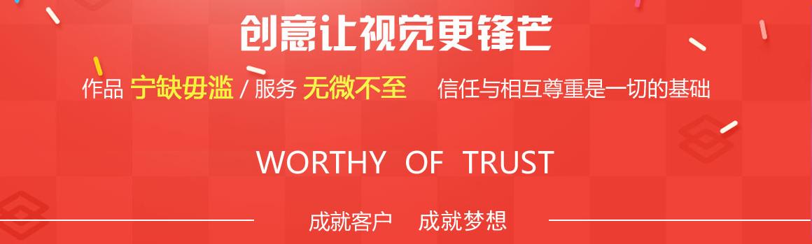北京管庄网站建设公司