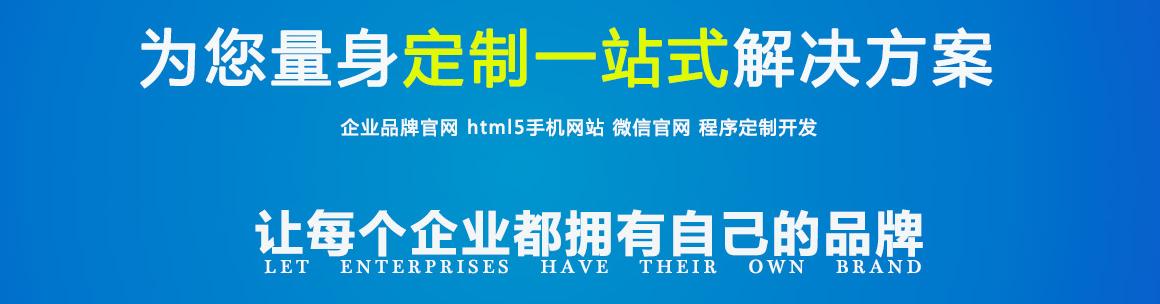 北京西便门网站制作公司