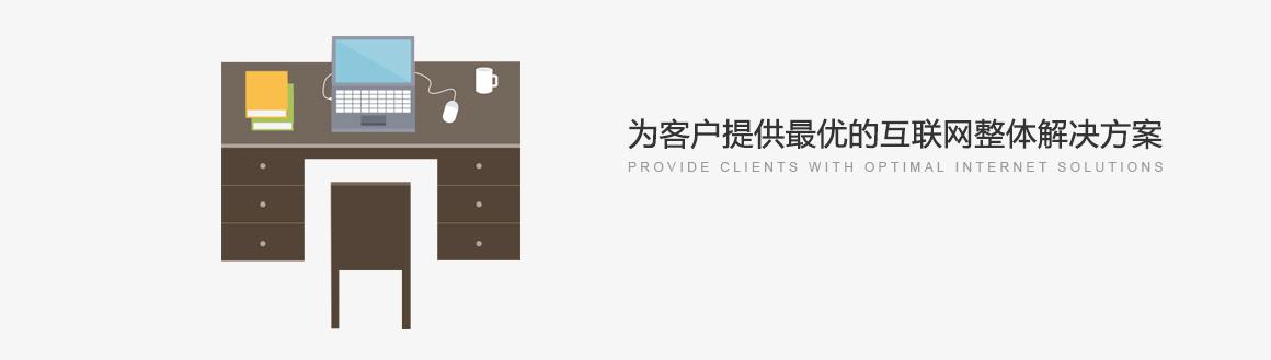 北京回龙观网站建设