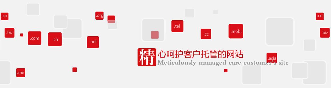 北京双井网站建设
