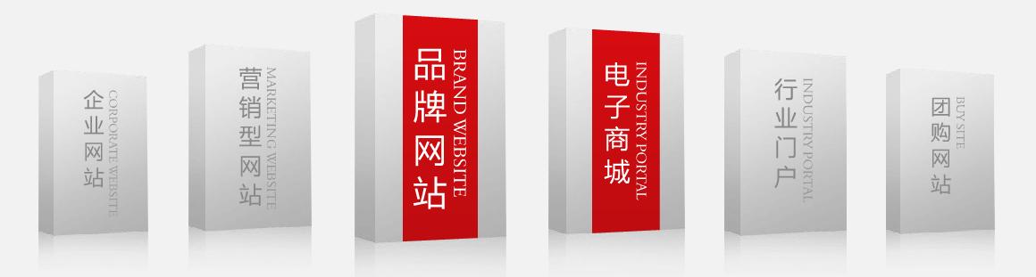 北京双井网站制作