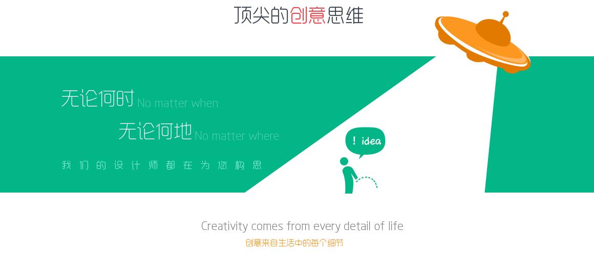 北京昌平网站制作公司