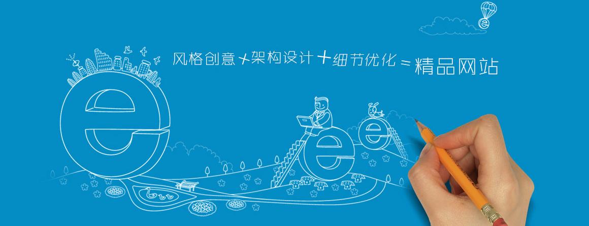 北京十里河网站建设公司