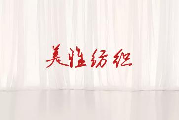 北京网站制作公司产品建站
