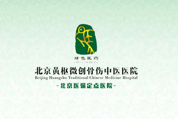 北京网站建设公司医院建站