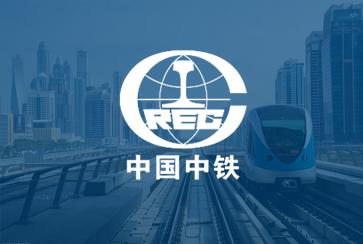 北京网站建设集团建站