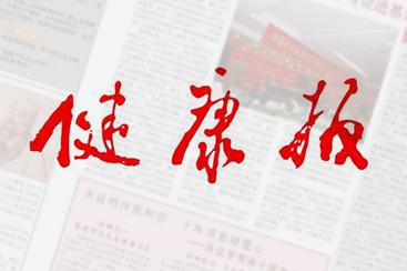 报社网站建设案例