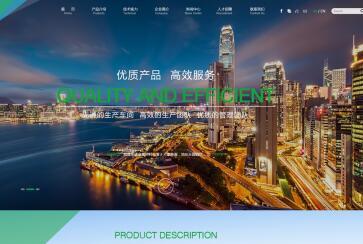 北京网站建设案例
