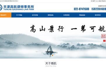 北京做网站公司案例展示