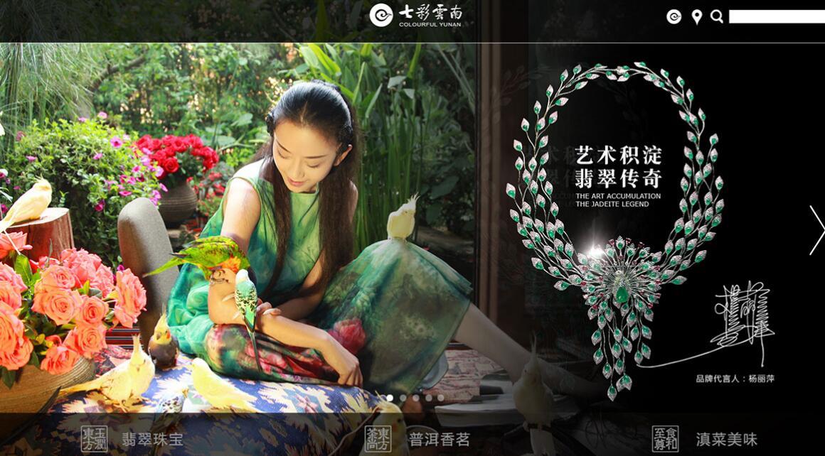北京网站建设公司哪家好?
