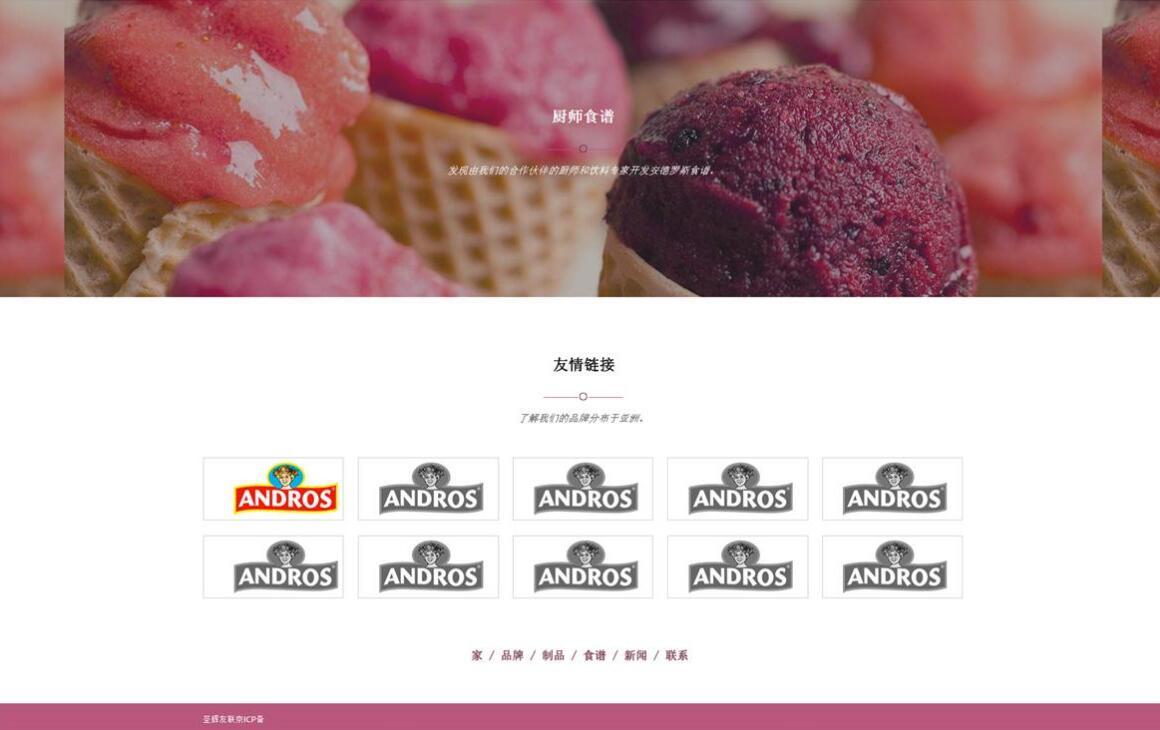 酒仙桥网站设计公司