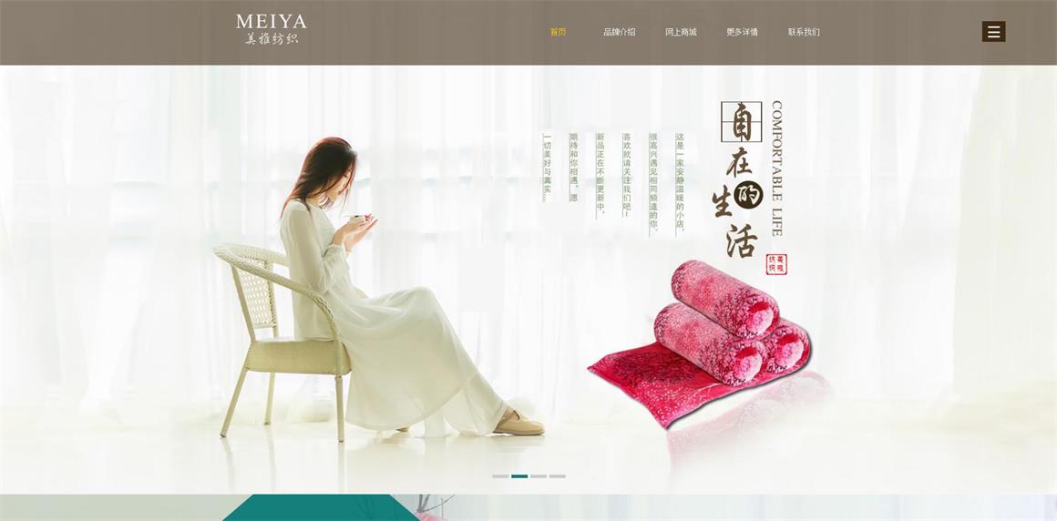 北京西单网站建设公司