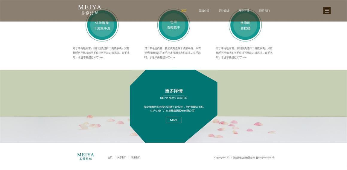 劲松网站建设公司