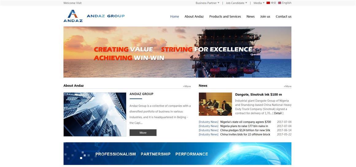 左家庄网站建设公司