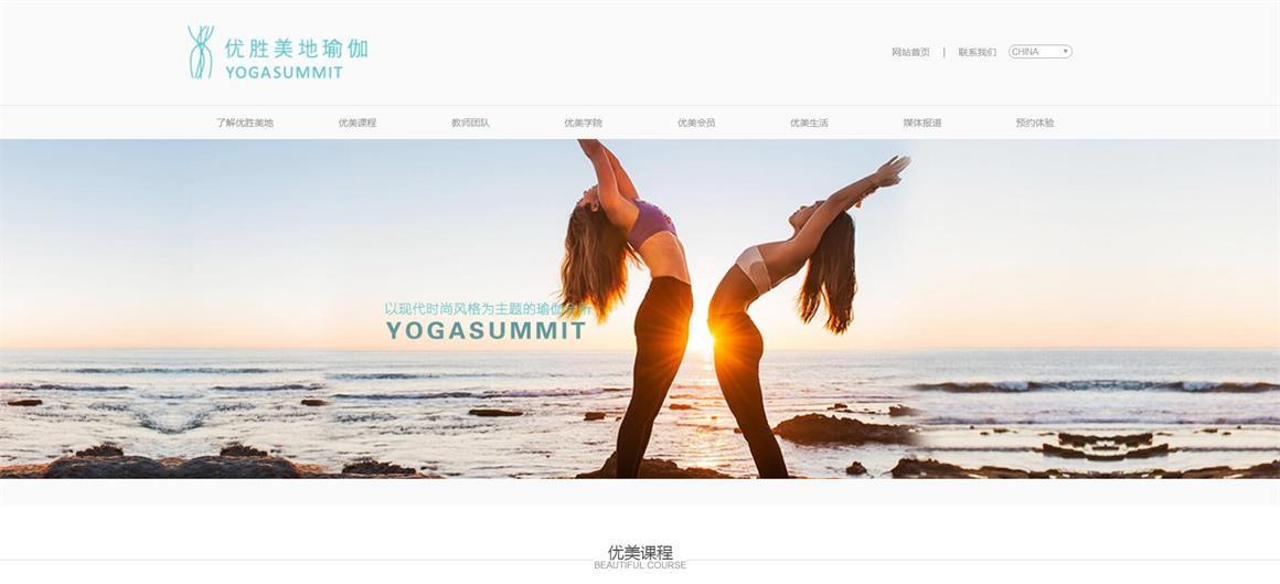 北京航天桥网站制作公司
