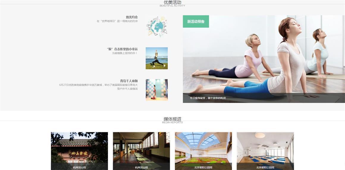 北京五棵松网站设计公司