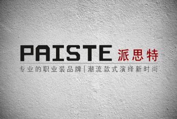 北京网站设计公司案例
