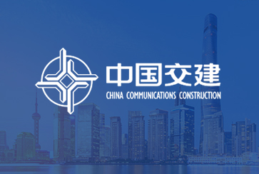 天津航道局网站建设